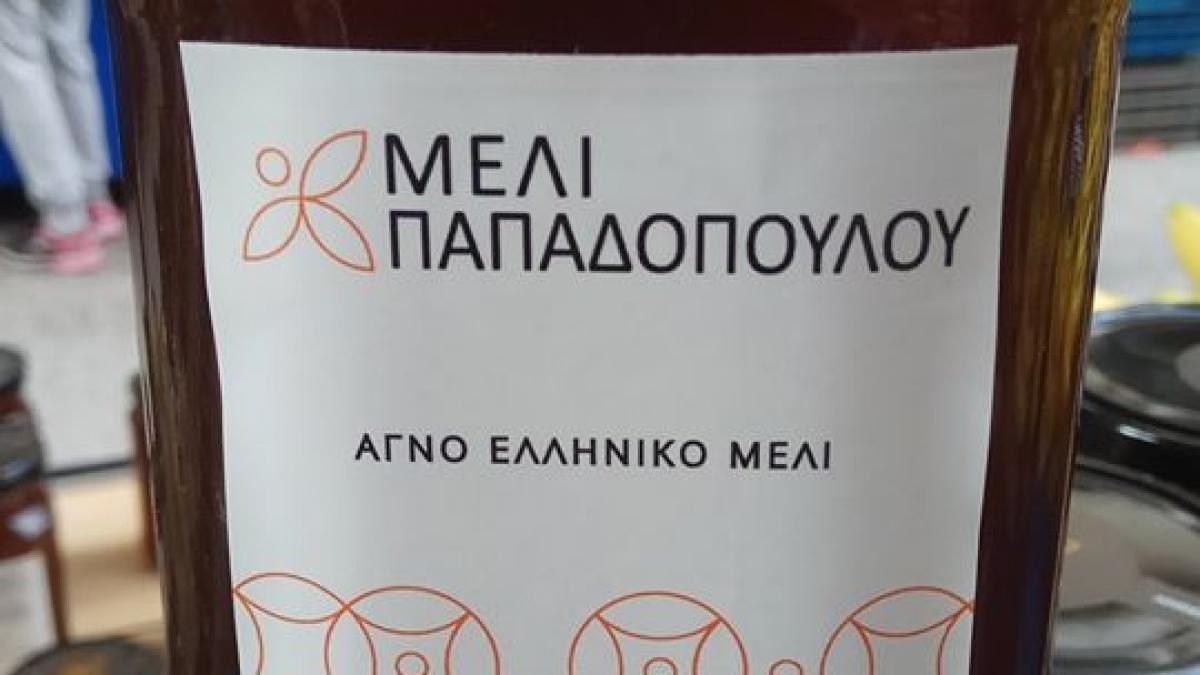 μέλι ρεικης