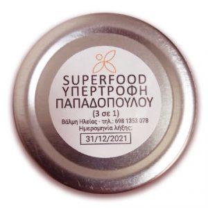 υπερτροφή Superfood