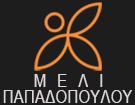 Λογότυπο ΜΕΛΙ ΠΑΠΑΔΟΠΟΥΛΟΥ