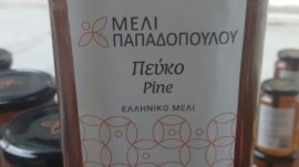 μέλι από πεύκο